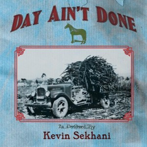 Day Ain't Done cover